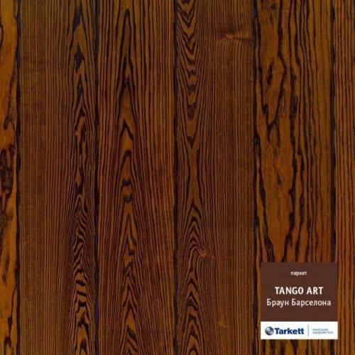 Barcelona Brown в Tango Art (однополоска) от Tarkett купить в Харькове
